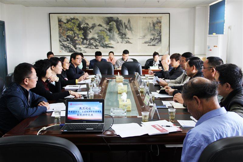 2017年11月1日,市职教协会、民盟领导来我院调研资料.JPG